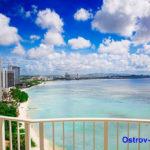 Пятизвездочный отель Lotte Guam