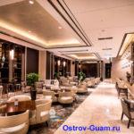 Отель Гуама 5 звезд