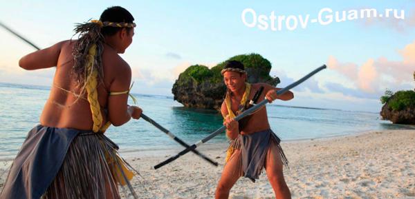 Чаморро коренной народ острова Гуам
