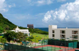 Теннисный корт в отеле Hilton Guam Resort
