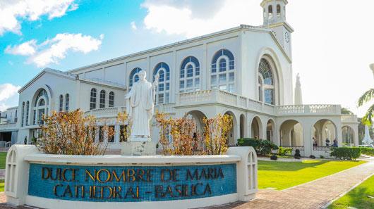 Кафедральный собор Dulce Nombre de Maria Cathedral Basilica